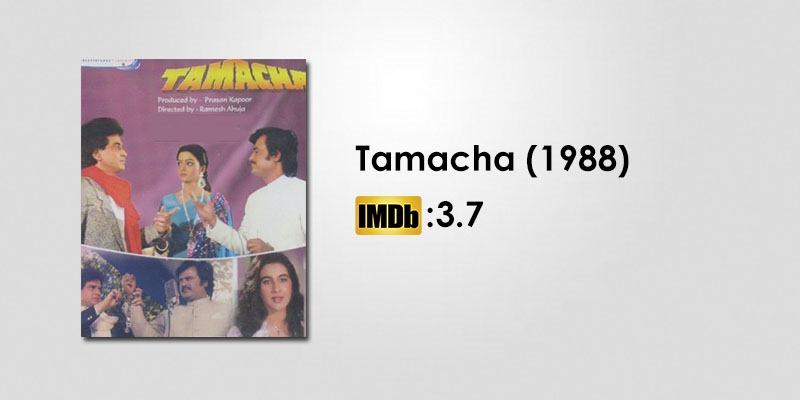 Tamacha_1988