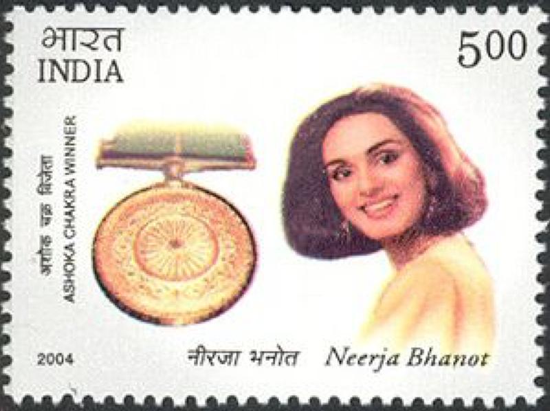 NeerjaBhanot025