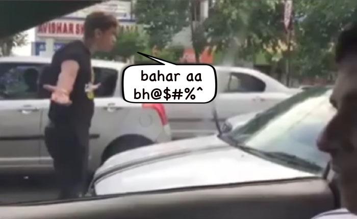 Watch This Random Road Rage Turned Into An Epic Meme Indihumor